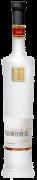 Lantenhammer Waldhimbeergeist unfiltriert 42% 0,5l